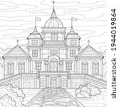 castle.coloring book antistress ...   Shutterstock .eps vector #1944019864