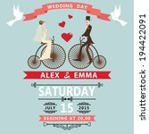 the wedding invitation with... | Shutterstock .eps vector #194422091