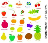 set handdraw fruits and berries  | Shutterstock . vector #194430491