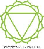 green chakra vector yoga art...   Shutterstock .eps vector #1944314161
