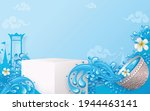 3d background products for... | Shutterstock .eps vector #1944463141