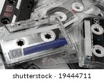 A Pile Of Old Audio Cassettes