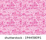 seamless doodle birthday party... | Shutterstock .eps vector #194458091