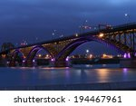 the peace bridge  which is one... | Shutterstock . vector #194467961