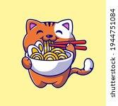 cute cat eating ramen noodle...   Shutterstock .eps vector #1944751084