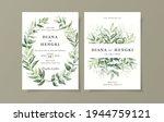 greenery wedding invitation... | Shutterstock .eps vector #1944759121