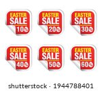 Easter Sale Red Sticker Icon...