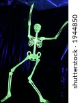 glowing skeleton | Shutterstock . vector #1944850