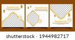 set of ramadan social media... | Shutterstock .eps vector #1944982717