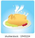 delicious chicken | Shutterstock .eps vector #1945224