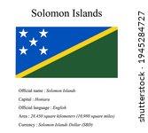 solomon islands national flag ...   Shutterstock .eps vector #1945284727