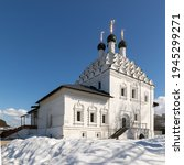 Russian Orthodox Church In...