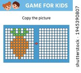education logic game for... | Shutterstock .eps vector #1945390807