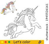 Cute Cartoon Running Unicorn....