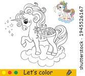 Cute Cartoon Unicorn On A Cloud....