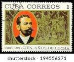cuba   circa 1968  a stamp...   Shutterstock . vector #194556371