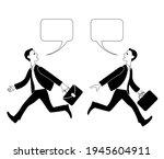 businessmen in formal suits... | Shutterstock .eps vector #1945604911