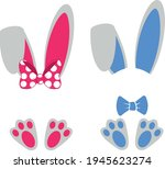 easter bunny svg vector...   Shutterstock .eps vector #1945623274