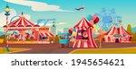 entertainment playground in... | Shutterstock .eps vector #1945654621
