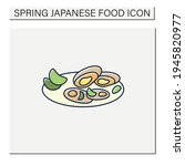 asari clams color icon.fried...   Shutterstock .eps vector #1945820977