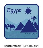 illustration with pyramids in... | Shutterstock .eps vector #194583554