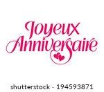 happy birthday in french joyeux ... | Shutterstock .eps vector #194593871