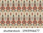ethnic abstract ikat art....   Shutterstock .eps vector #1945946677