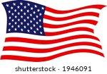 american flag iii | Shutterstock .eps vector #1946091