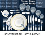setting place formal placemat... | Shutterstock .eps vector #194612924