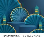 3d illustration of classic blue ... | Shutterstock . vector #1946197141