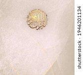 arabic religious muslim koran...
