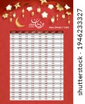 prayer times schedule for... | Shutterstock .eps vector #1946233327