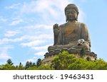 tian tan buddha   the world's...