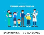 together against covid 19... | Shutterstock .eps vector #1946410987