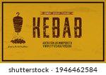 hand made font  kebab. custom... | Shutterstock .eps vector #1946462584