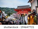 kyoto japan   april  ... | Shutterstock . vector #194647721