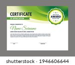 abstract smooth certificate... | Shutterstock .eps vector #1946606644