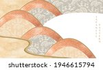 japanese background with...   Shutterstock .eps vector #1946615794