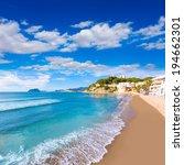 Moraira Playa El Portet Beach...