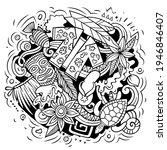 Hawaii Cartoon Vector Doodle...