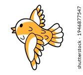 illustration of cute little... | Shutterstock .eps vector #1946877547