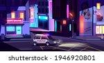 night police patrol department...   Shutterstock .eps vector #1946920801