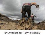 mud race runners | Shutterstock . vector #194698589