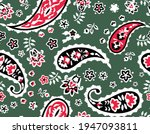 seamless ikat paisley pattern...   Shutterstock .eps vector #1947093811