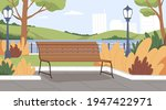 landscape of empty urban public ...   Shutterstock .eps vector #1947422971