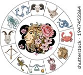 Leo And Flower Of Astrology...