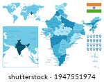 india detailed administrative... | Shutterstock .eps vector #1947551974