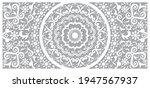 moroccan vector openwork... | Shutterstock .eps vector #1947567937
