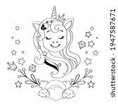 cute summer unicorns one line...   Shutterstock .eps vector #1947587671