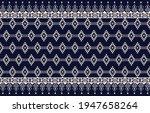 abstract ethnic geometric... | Shutterstock .eps vector #1947658264